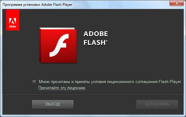 latest version of flash
