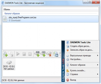 freeware daemon tools