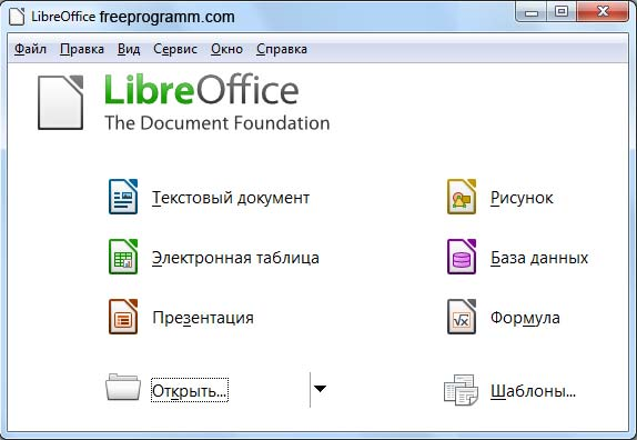 Free download libreoffice a free analogue of microsoft office - Open office vs office libre ...